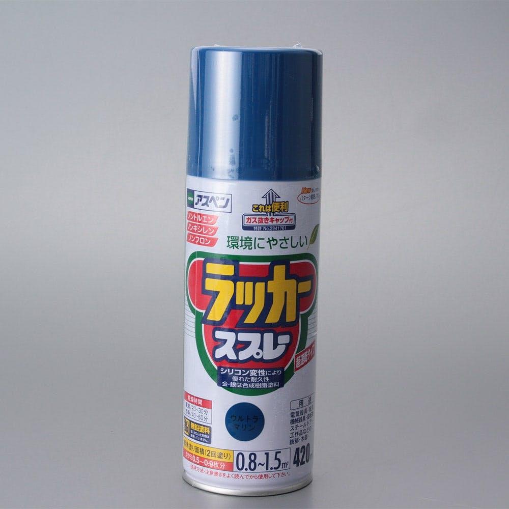 アスペン ラッカースプレー 420ml ウルトラマリン, , product
