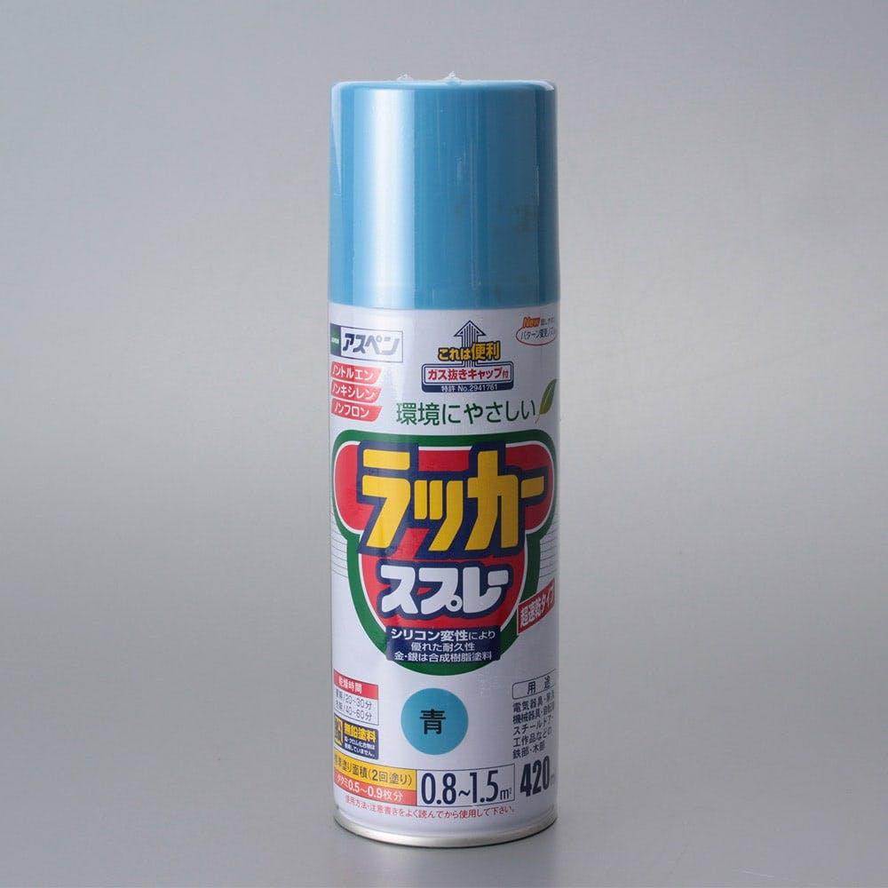 アスペン ラッカースプレー 420ml 青, , product