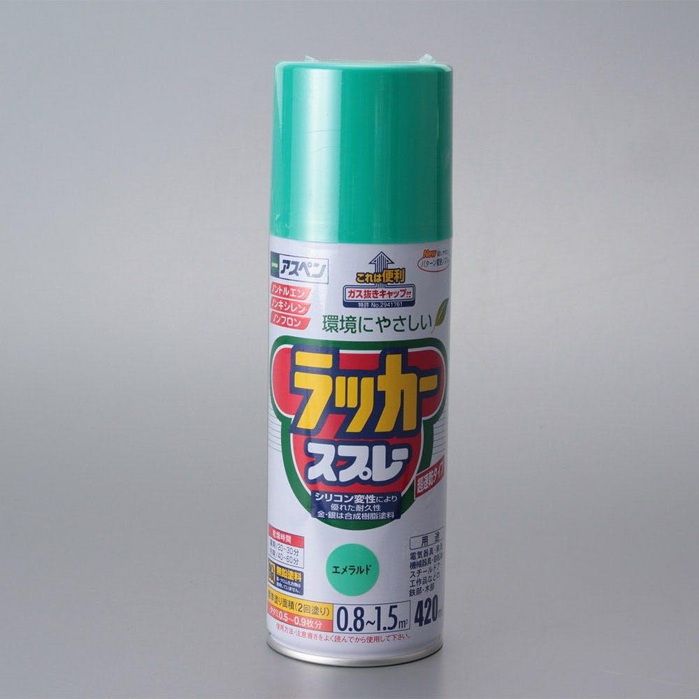 アスペン ラッカースプレー 420ml エメラルド, , product