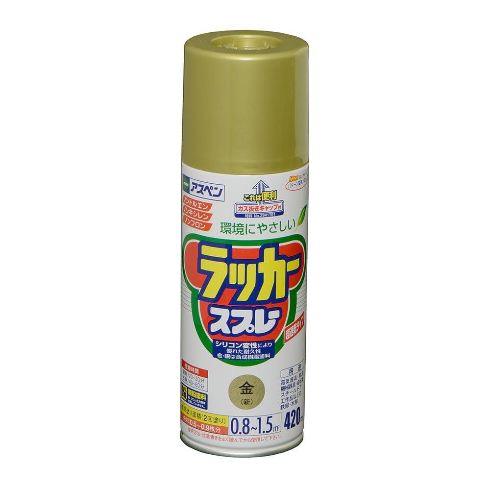 アスペン ラッカースプレー 420ml 新金, , product