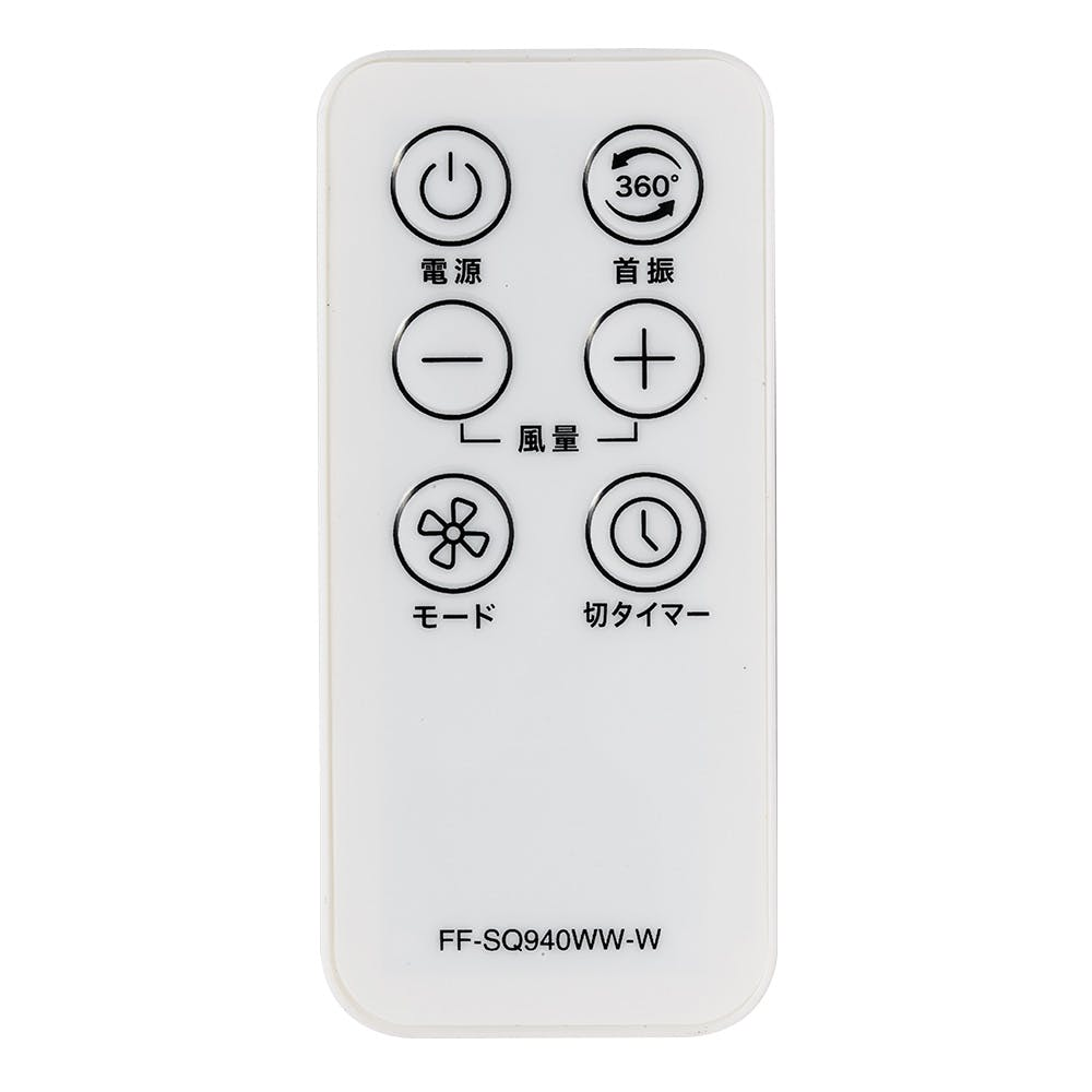 オーム電機 360°首振壁掛サーキュレーター FF-SQ940WW-W, , product
