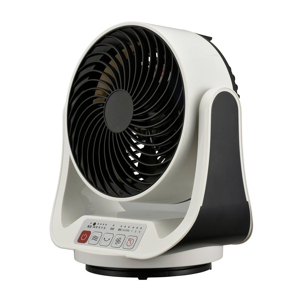 オーム電機 リモコン首振サーキュレーター FF‐SQ23RM, , product