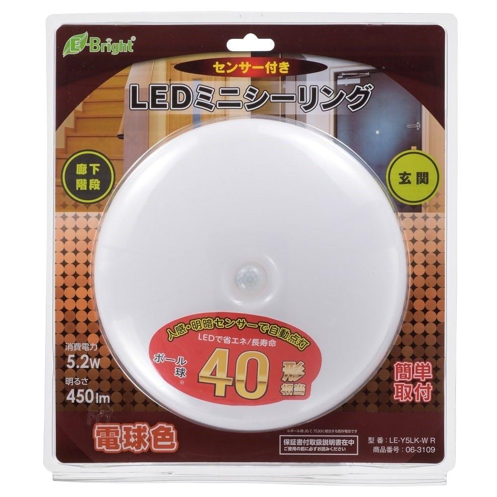 オーム電機 LEDミニシーリング 40W型 電球色 センサー付き LE-Y5LK-WR, , product