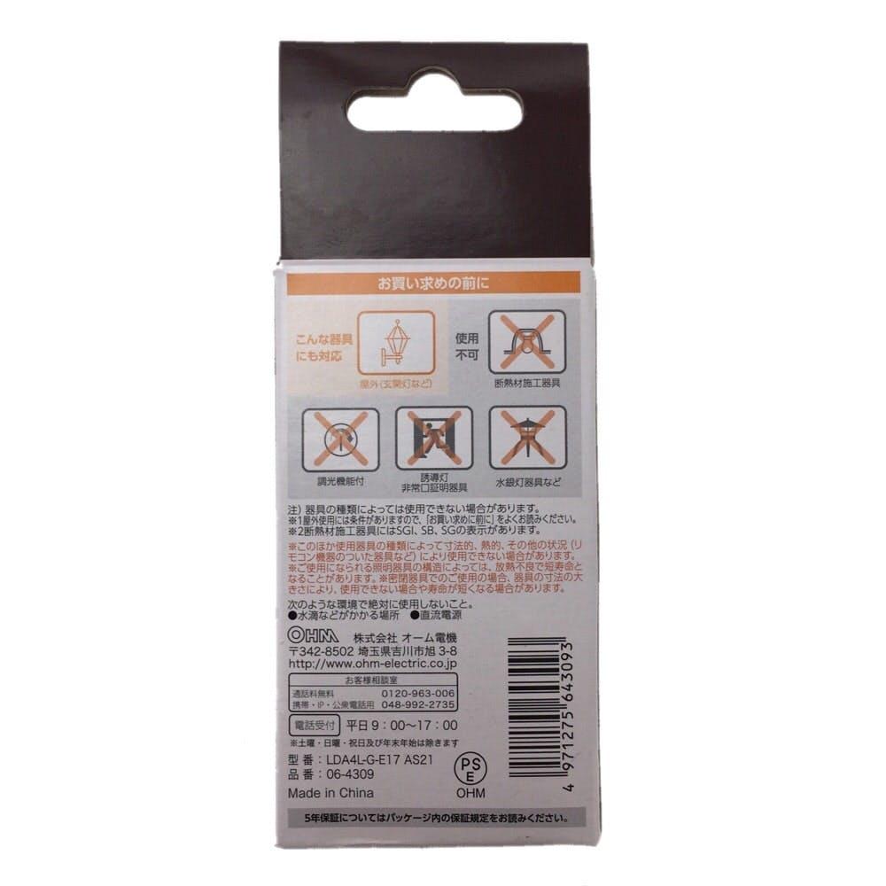 オーム電機 LED電球 小型 広配光 E17 40型相当 電球色 LDA4L-G-E17 AS21 06-4309, , product