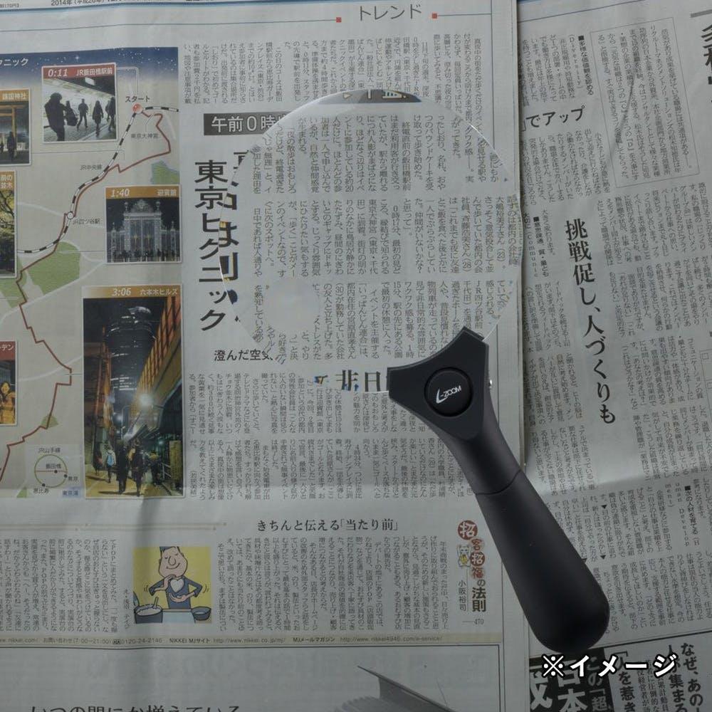 【店舗限定】オーム電機 L-ZOOM ハンドルーペ137 LH-M10HL137 07-6128, , product