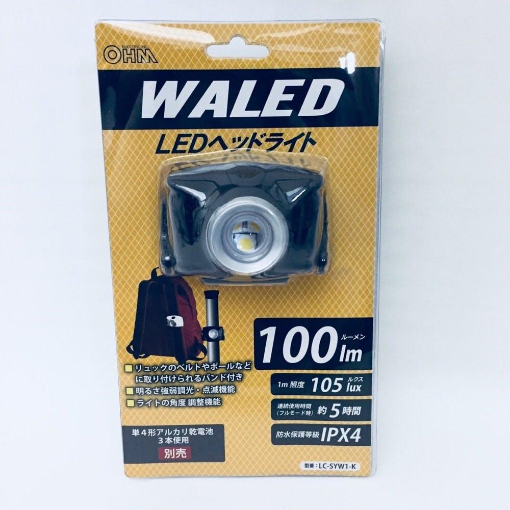 LEDヘッドライト100 黒, , product