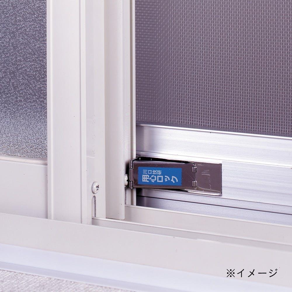 網戸用 用心ロック, , product
