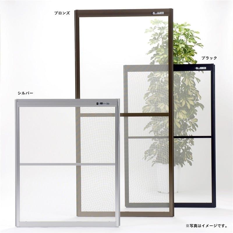 【送料無料】OKアミド シルバー 58-60【別送品】, , product