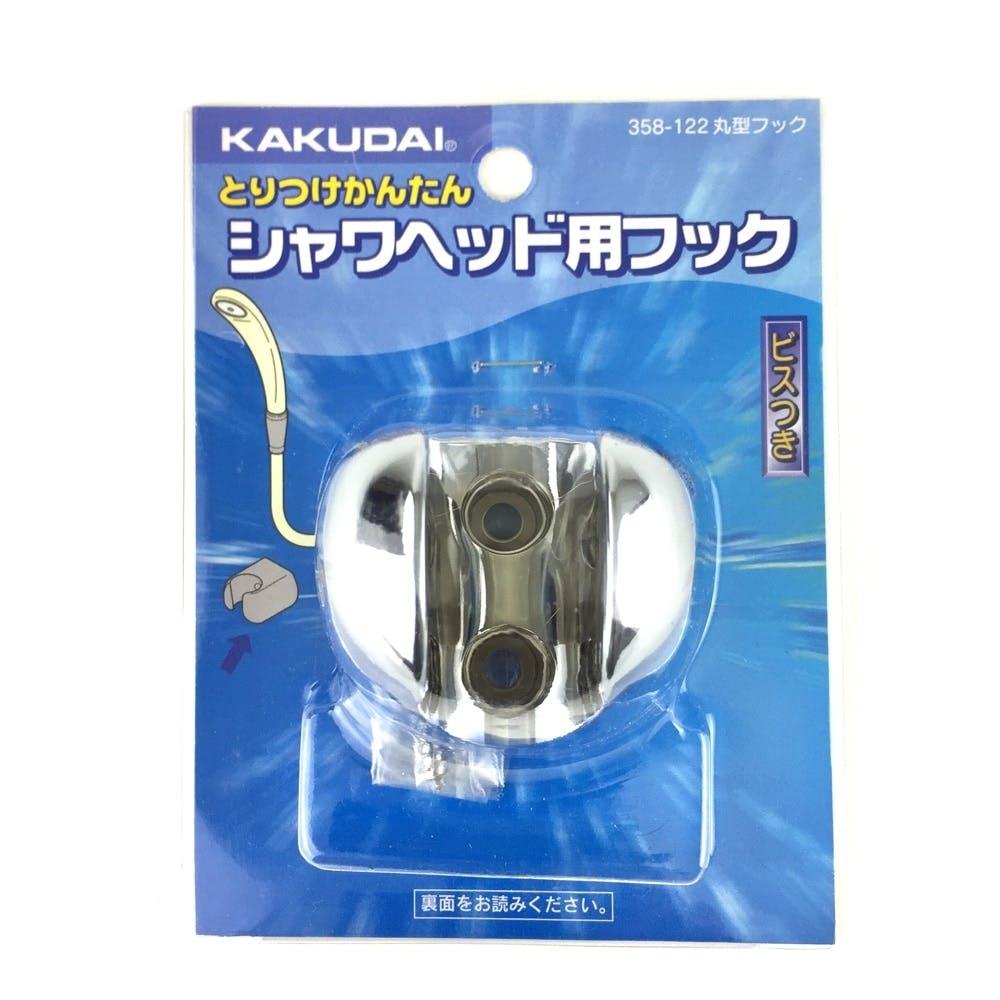 丸型フック 358-122, , product