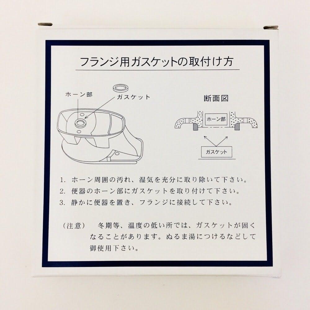 カクダイ 大便器用床フランジ 4658S-75, , product