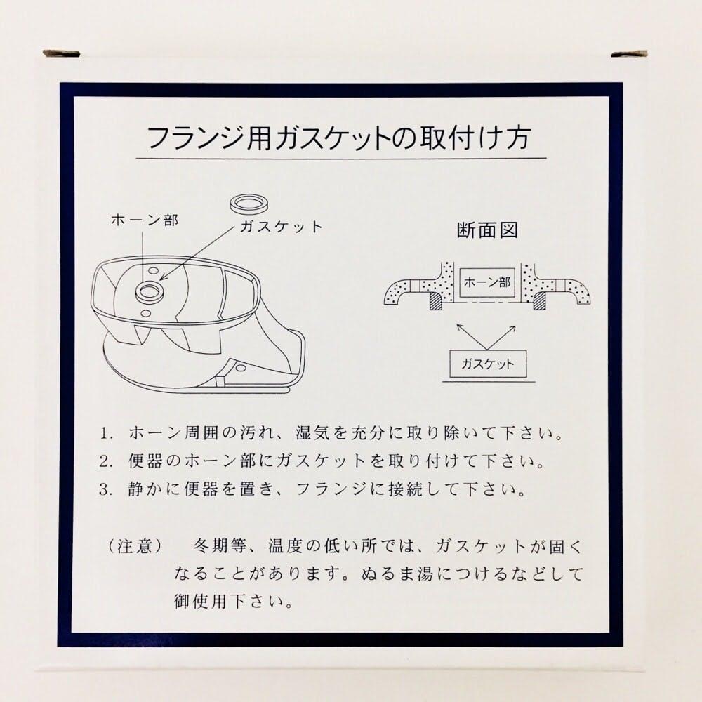 カクダイ 大便器用床フランジ 4658S-100, , product