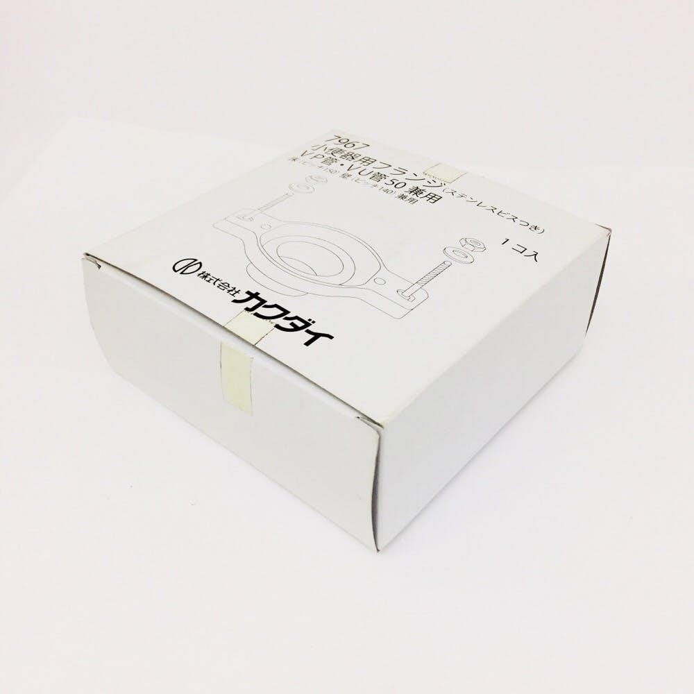 カクダイ 小便器用フランジ50 7967, , product