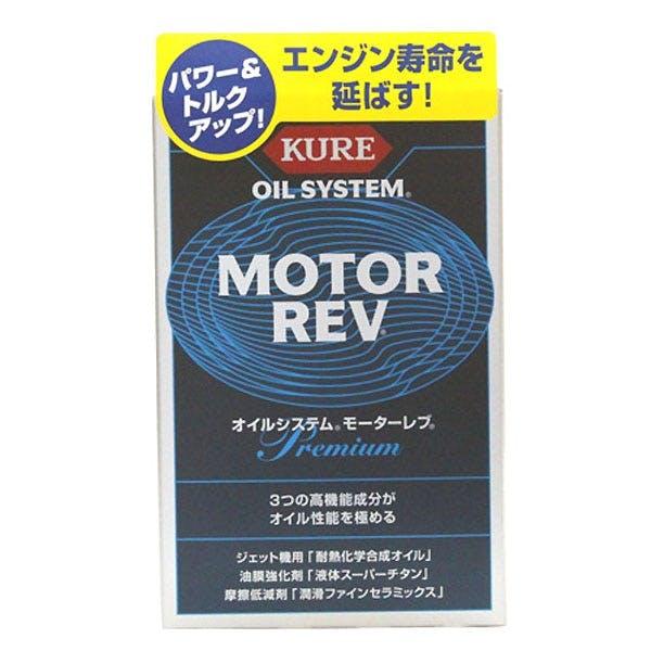 KURE  モーターレブ, , product