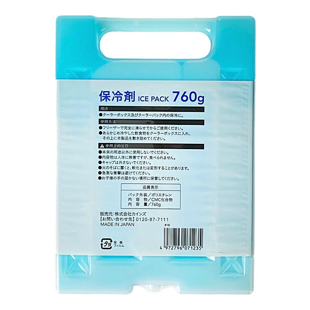 保冷剤 760g 14~35L, , product