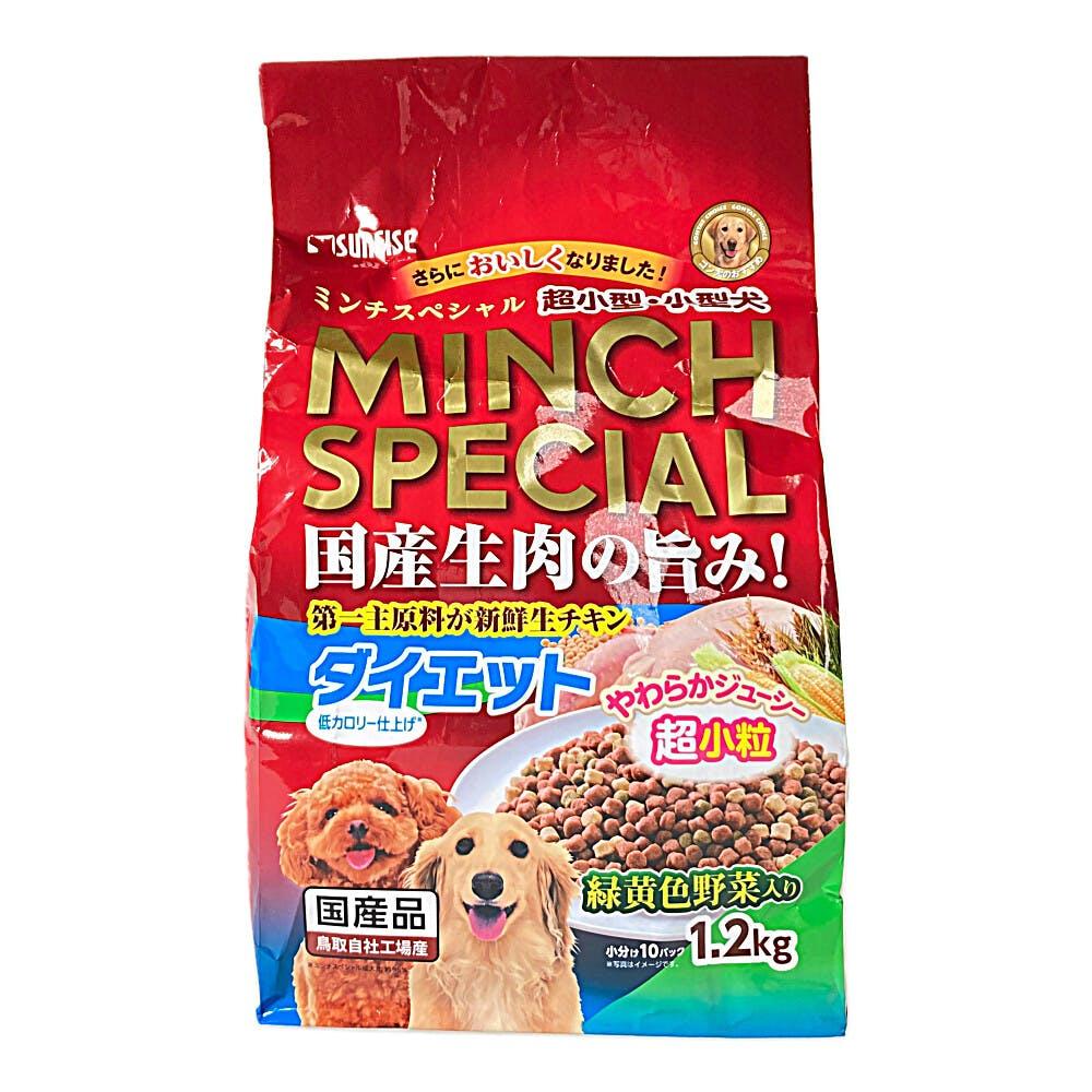 ミンチスペシャル ダイエット 1.2kg, , product