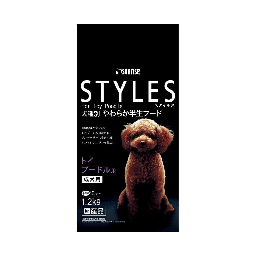 スタイルズ 犬種別 やわらか半生フード 成犬用トイプードル 1.2kg, , product