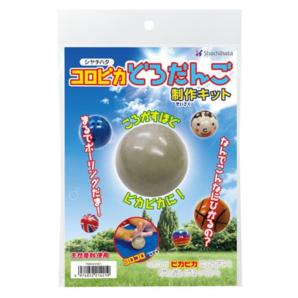 シヤチハタ コロピカどろだんご, , product
