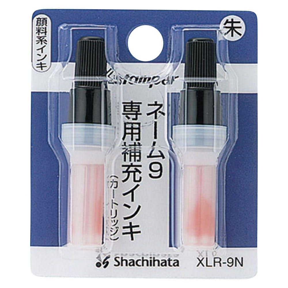 シヤチハタ ネ-ム9専用補充インキ朱 XLR-9N, , product