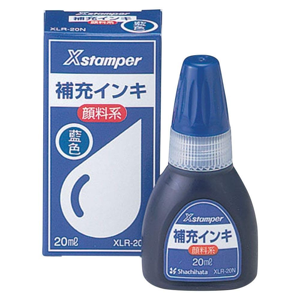 シヤチハタ 顔料系インキ XLR-20N藍, , product