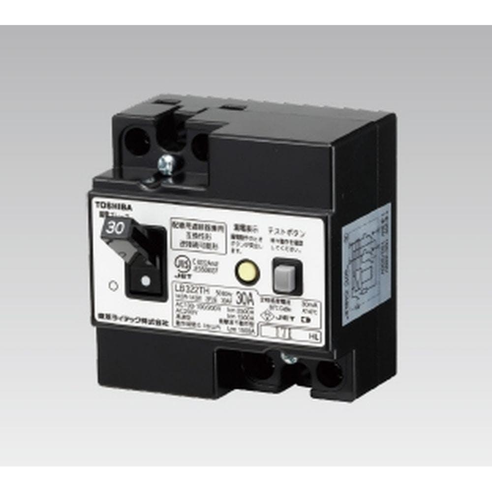 東芝 漏電ブレーカーLB-322TH20A30MA, , product