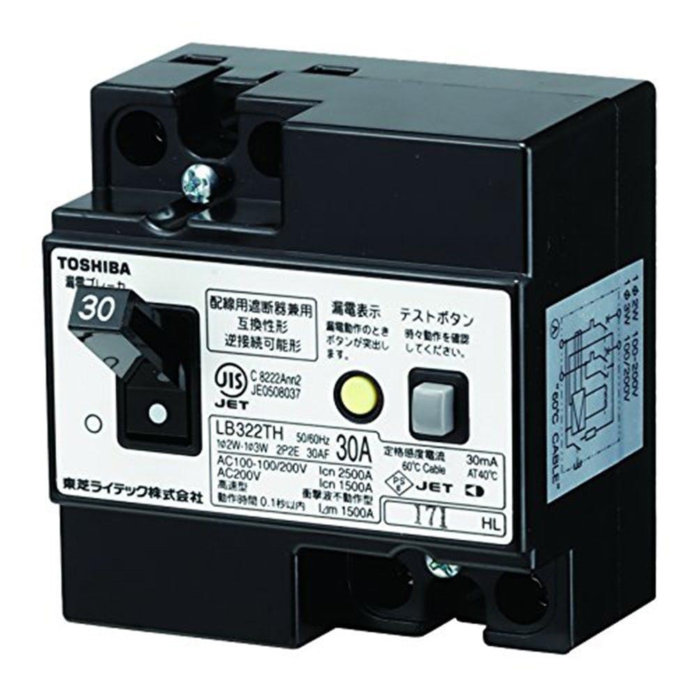 東芝 漏電ブレーカーLB-322TH30A30MA, , product