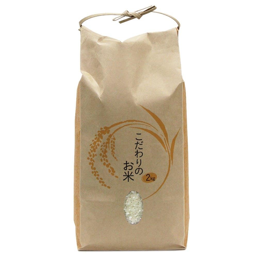 【店舗取り置き限定】こだわりのお米 2kg 角底袋, , product