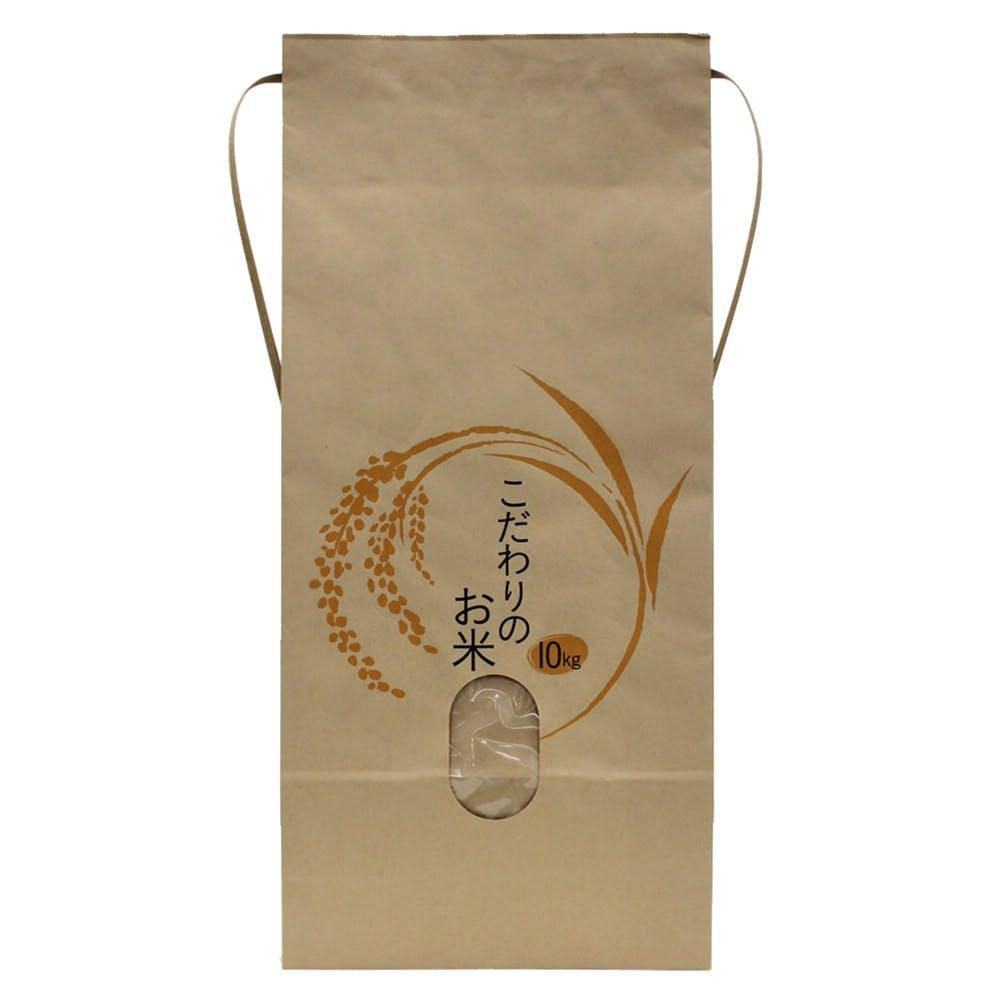 【店舗限定】こだわりのお米 10kg 角底袋, , product