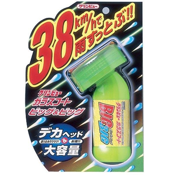 クリンビュー  ガラスコート ビッグ&ビック, , product