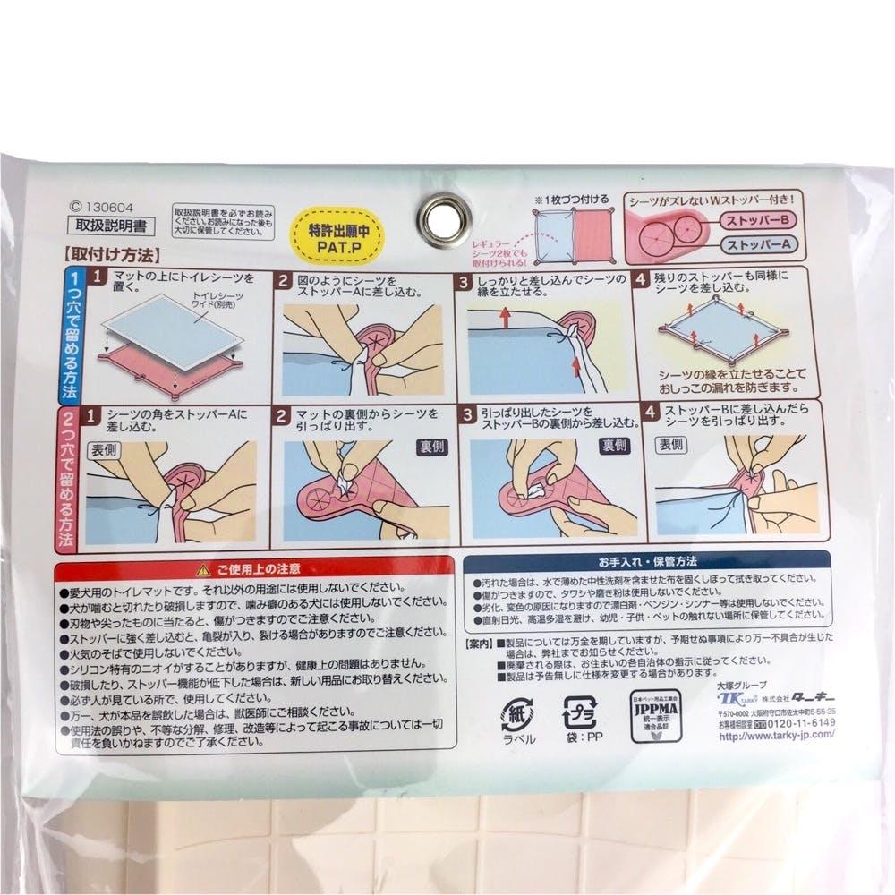 トイレマット04 ワイド/アイボリー, , product