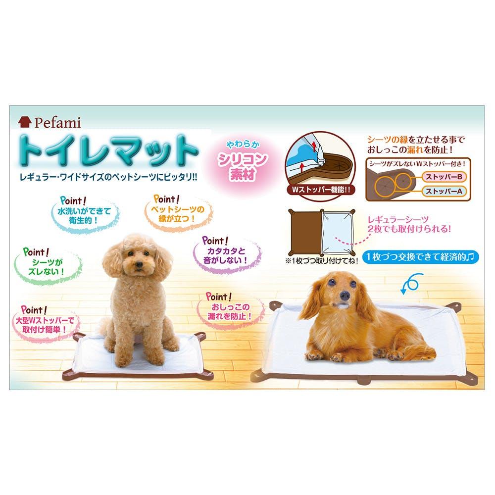 トイレマット03 レギュラー/ブラウン, , product