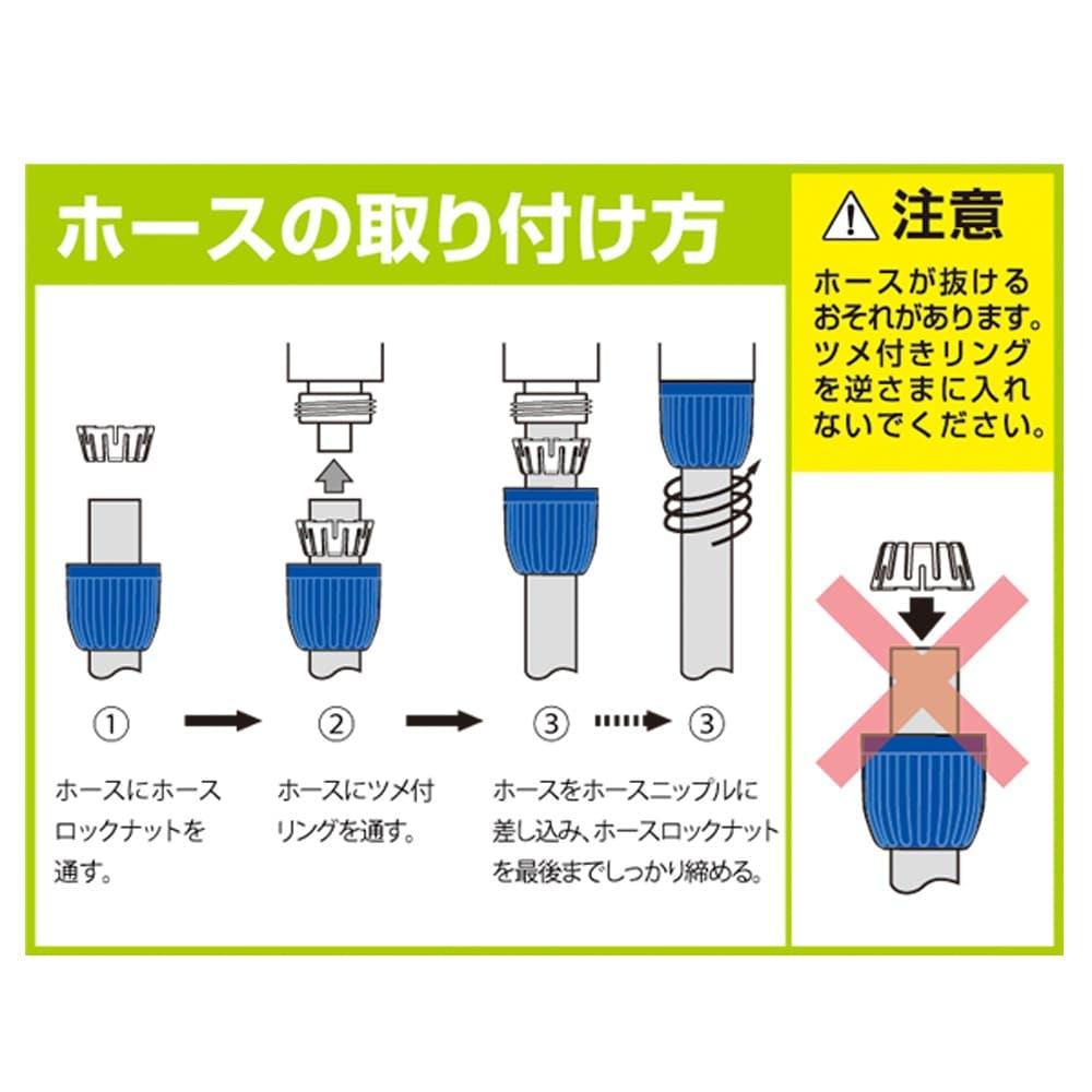 タカギ ピッターノズル G002FJ, , product
