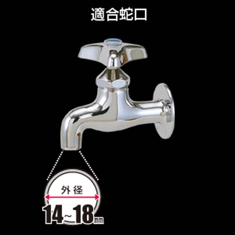 タカギ コンパクトリール 15m 青 R115FJ, , product