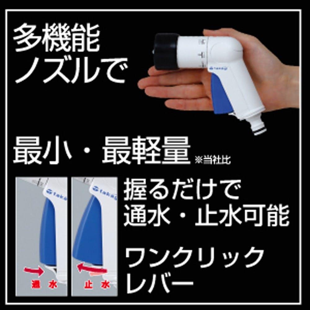タカギ オーロラNANO 30m RM330FJ, , product