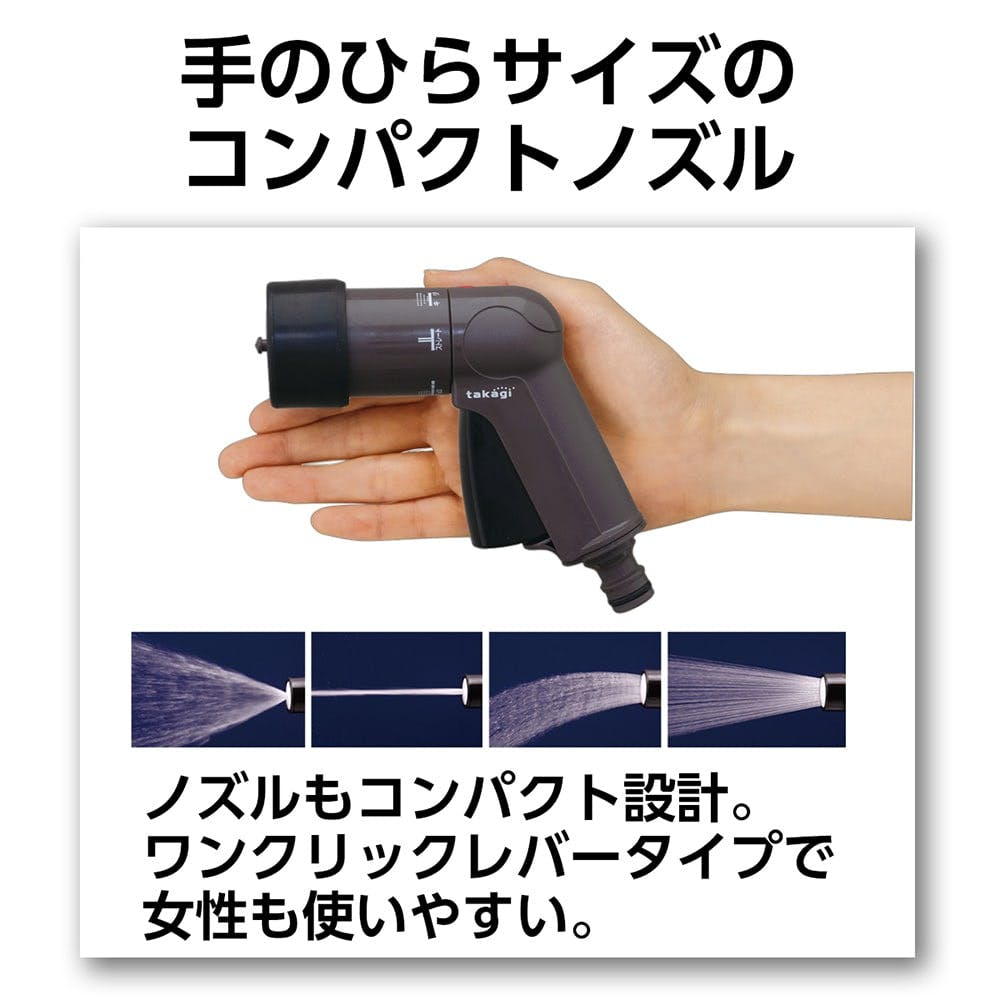 タカギ クラシックメタル 20m RF220BR【別送品】, , product