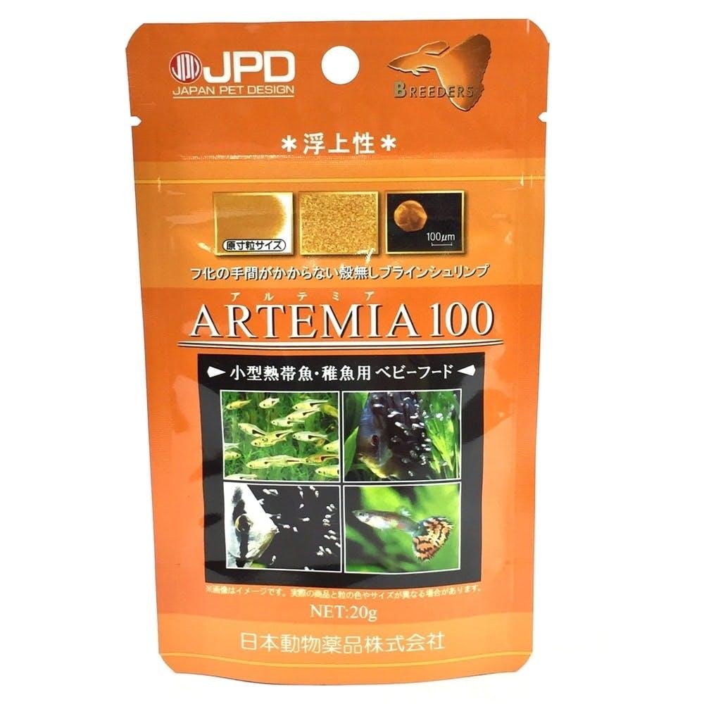 アルテミア 100 20g, , product