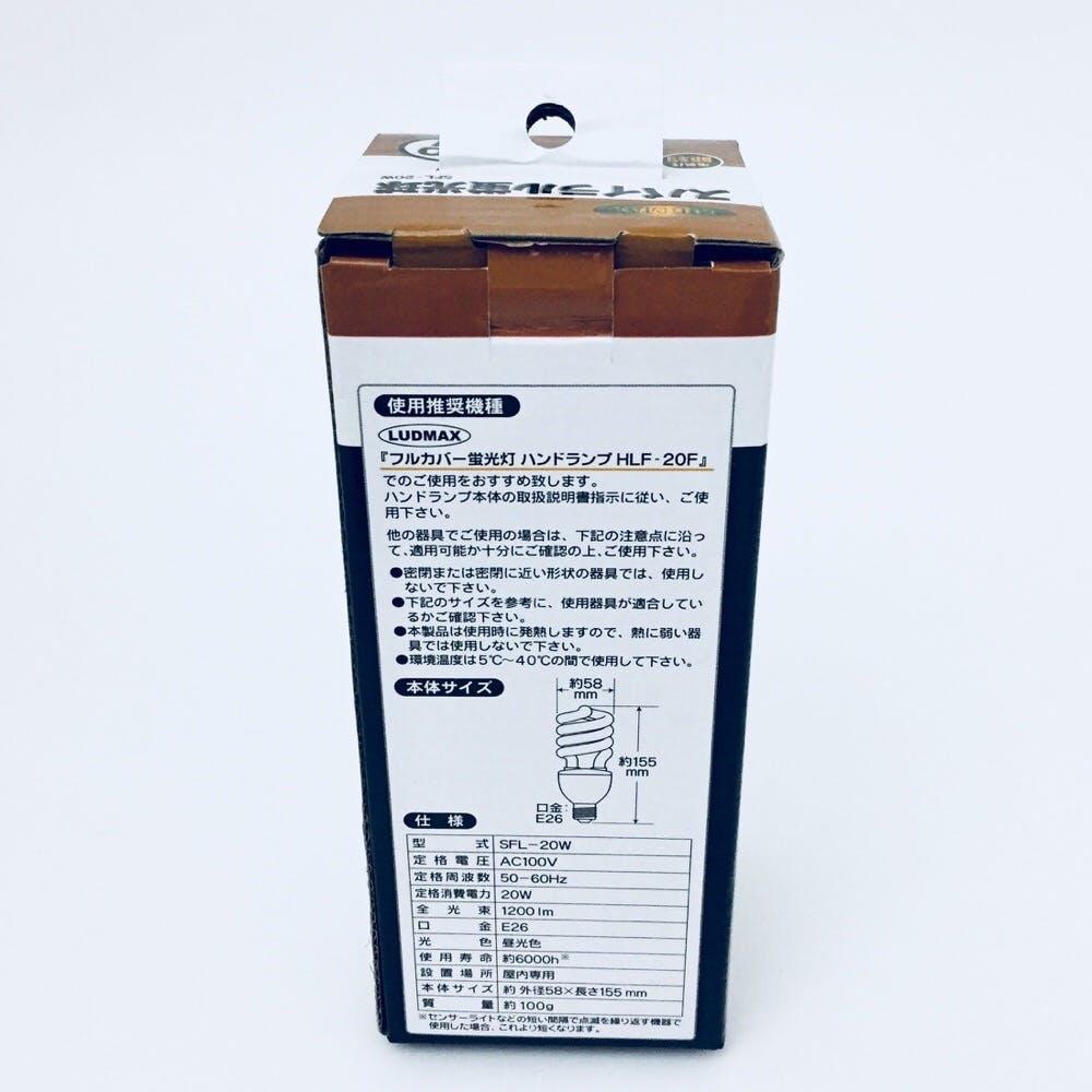 LD スパイラル蛍光球20W SFL-20W, , product