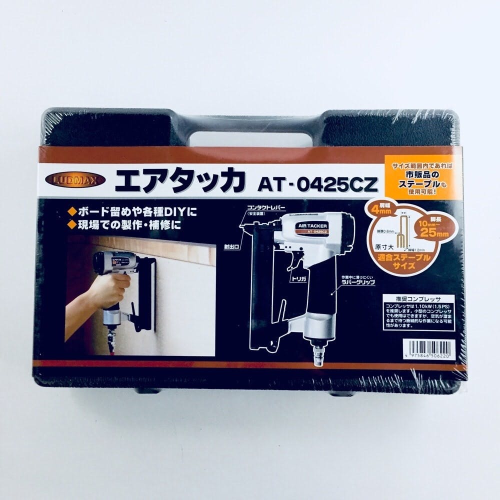 LD エアタッカ AT-0425CZ, , product