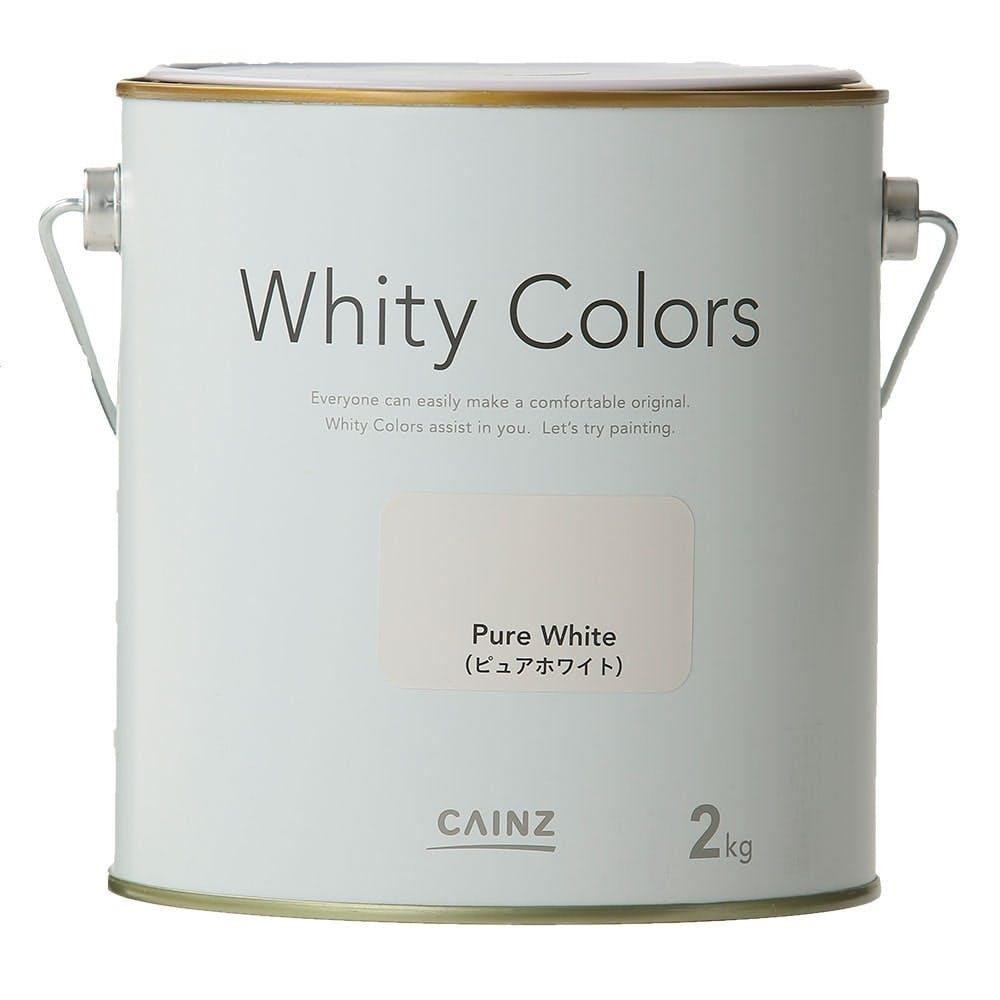 室内用塗料 ホワイティカラーズ ピュアホワイト 2kg, , product