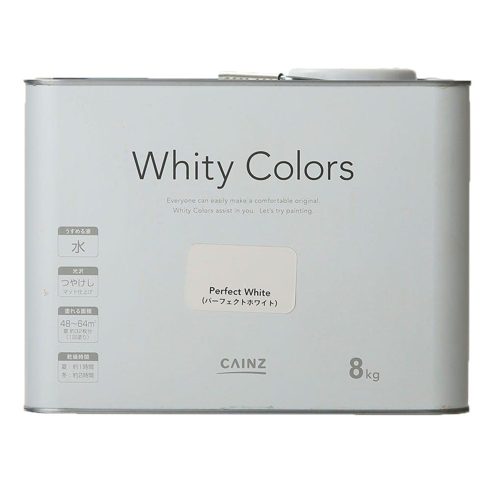室内用塗料 ホワイティカラーズ 8Kg パーフェクトホワイト, , product