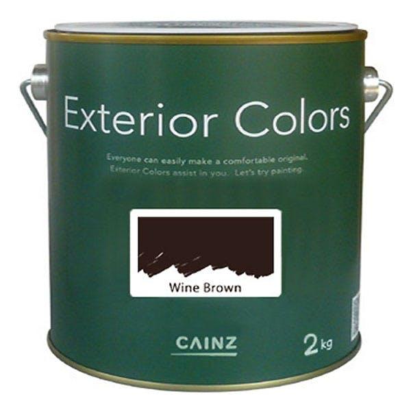 エクステリアカラーズ ワインブラウン 2kg, , product