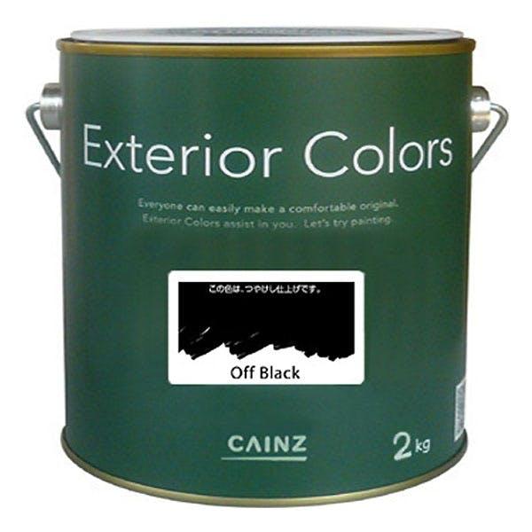 エクステリアカラーズ オフブラック 2kg, , product