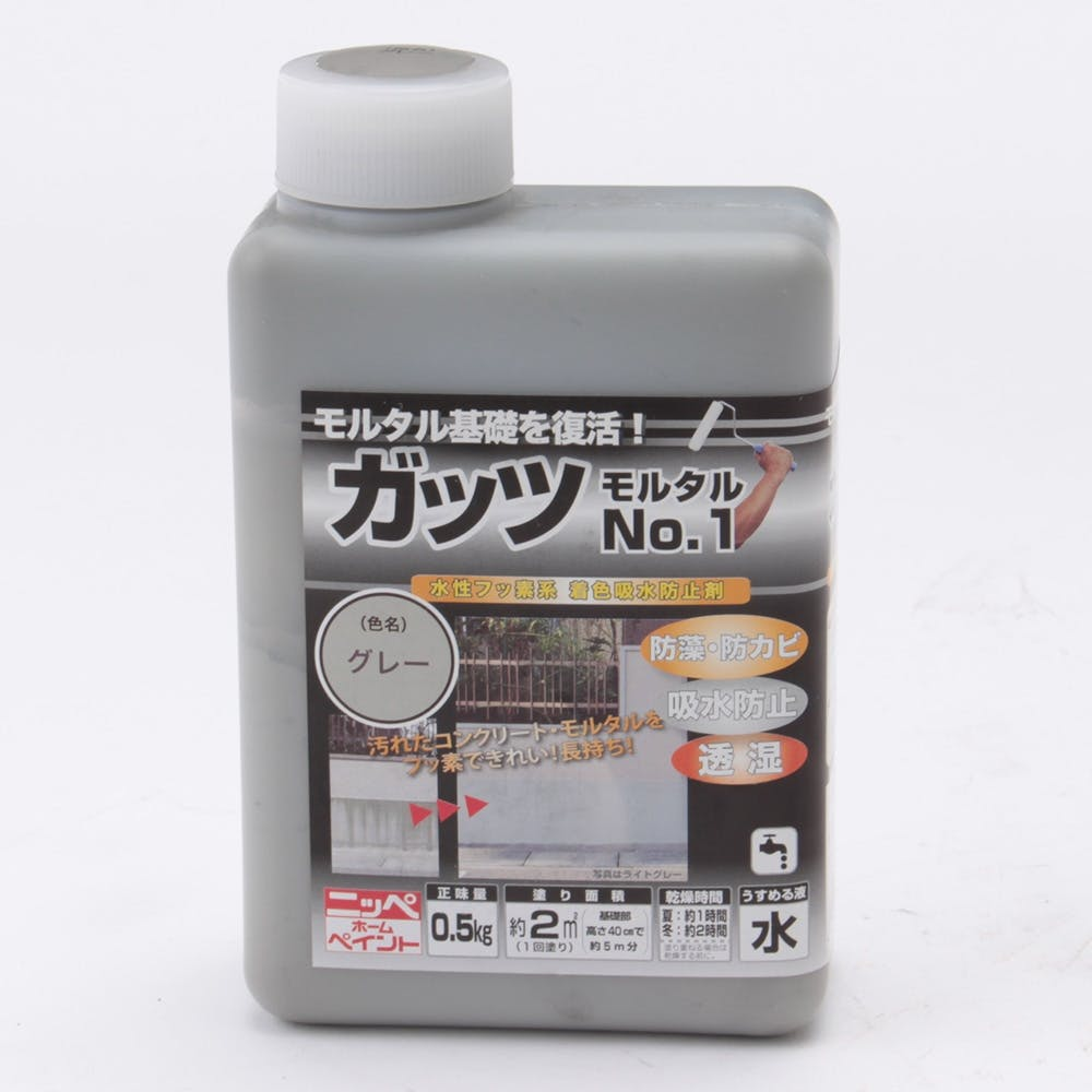 ニッペホームプロダクツ ガッツ モルタルNo.1 グレー 0.5kg, , product