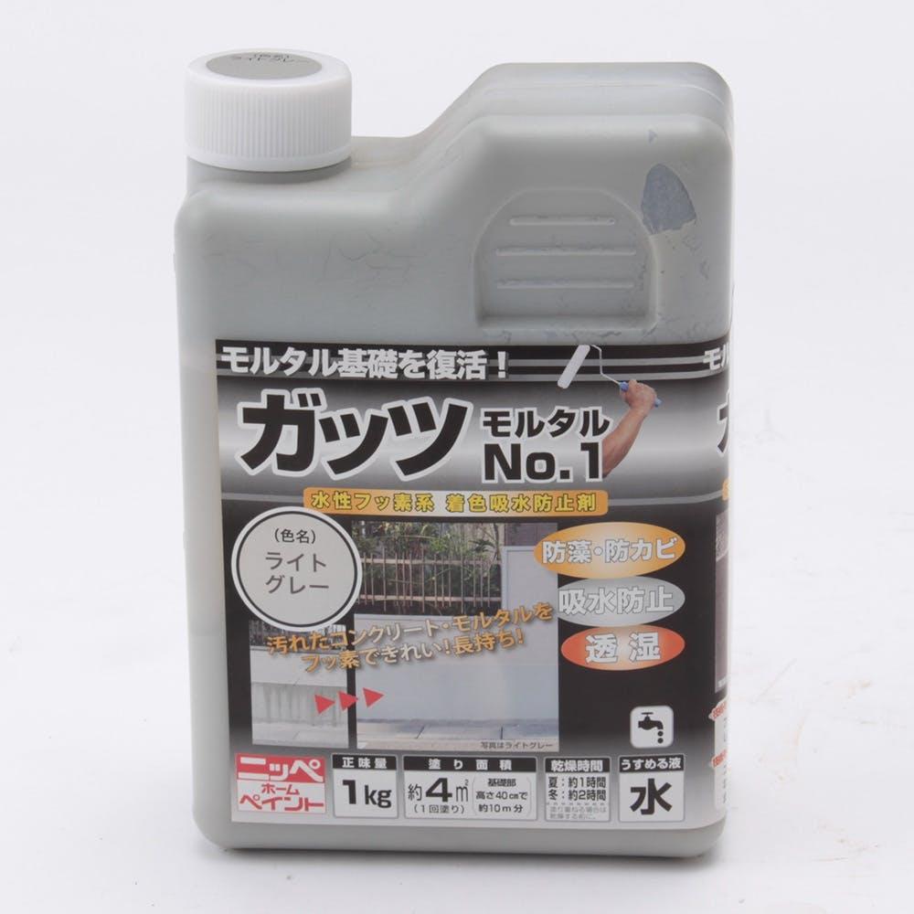 ニッペホームプロダクツ ガッツ モルタルNo.1 ライトグレー 1kg, , product