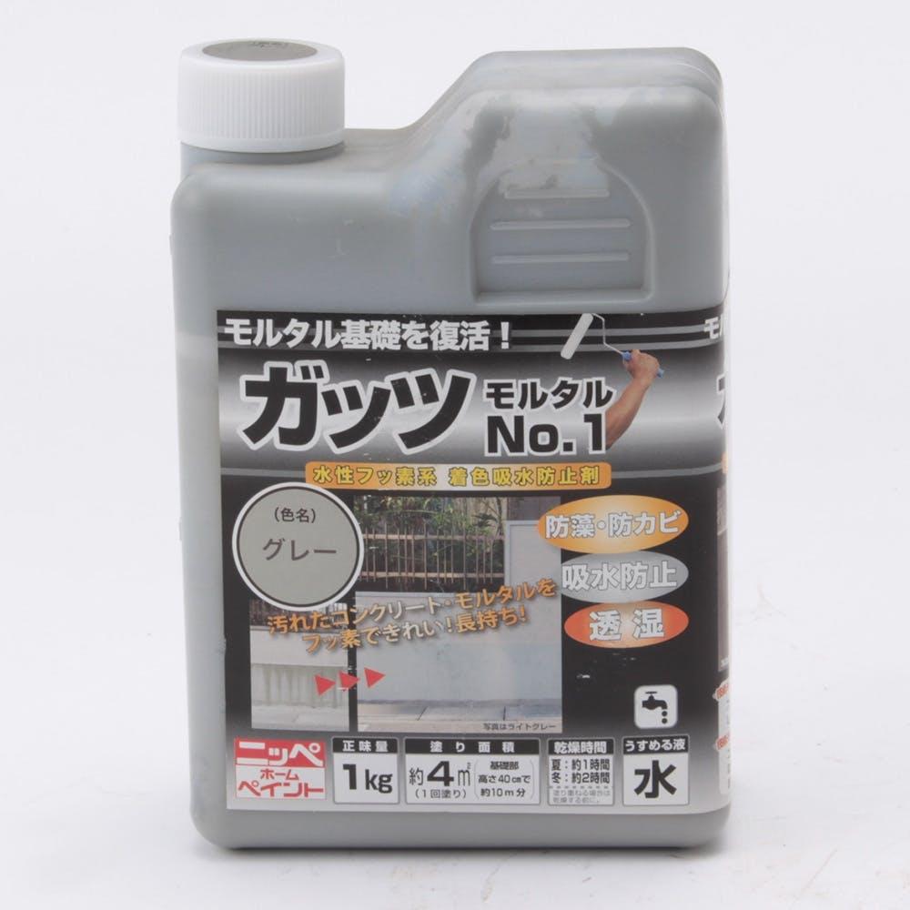 ニッペホームプロダクツ ガッツ モルタルNo.1 グレー 1kg, , product