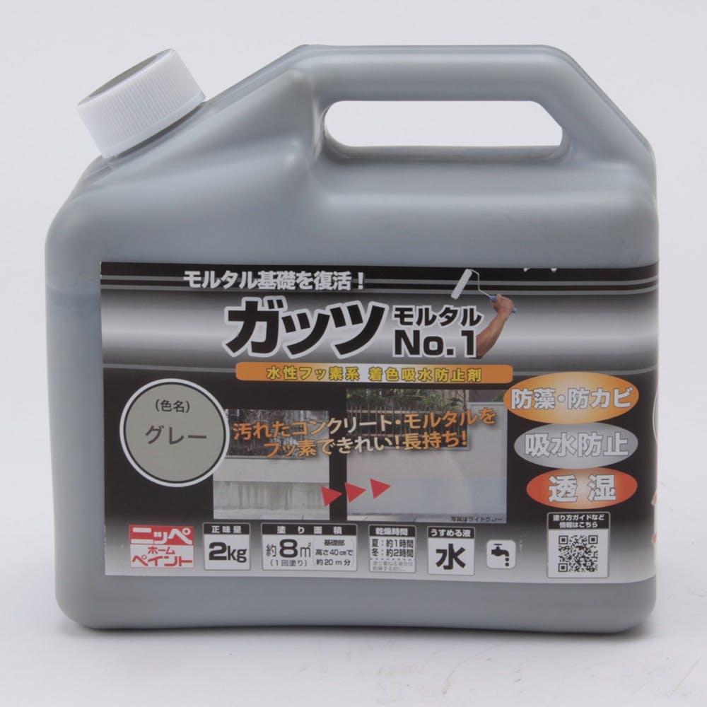 ニッペホームプロダクツ ガッツ モルタルNo.1 グレー 2kg, , product