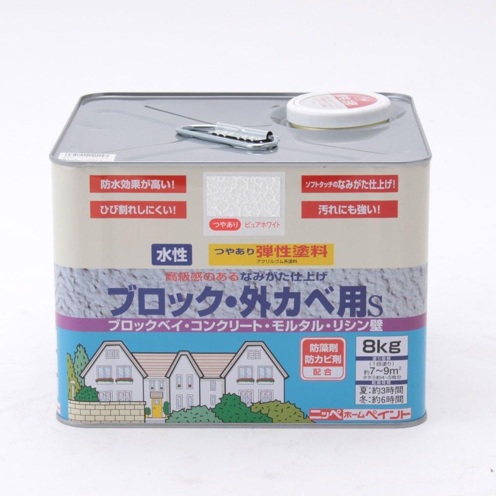 水性ブロック外カベ用S 8kg ピュアホワイト, , product