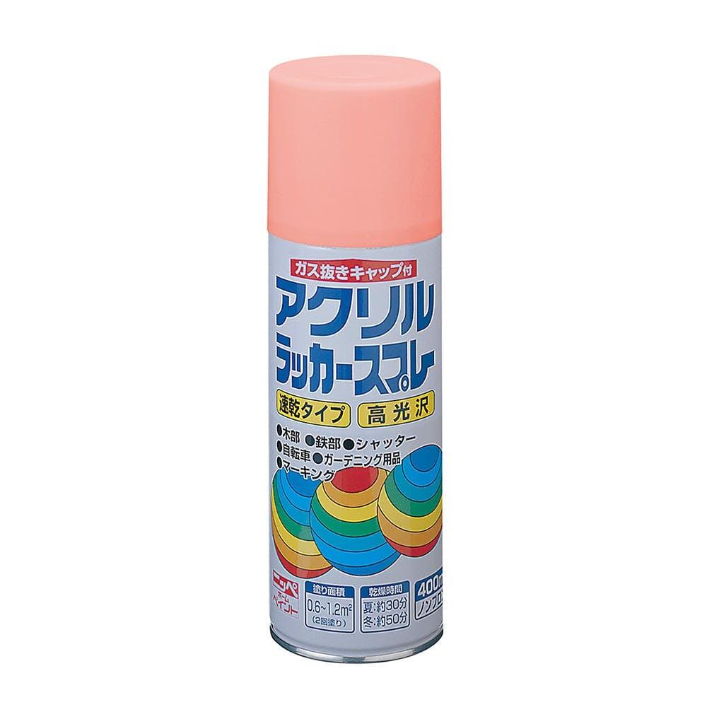 アクリルラッカー ピンク, , product