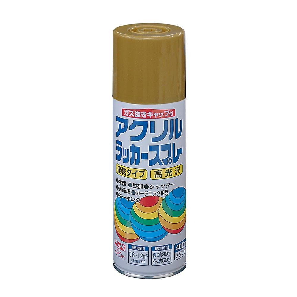 アクリルラッカー ゴールドメタリック, , product