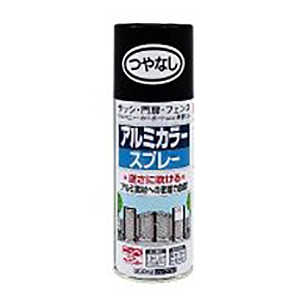 【店舗取り置き】アルミカラ-スプレ-ツヤナシブラック300ml, , product