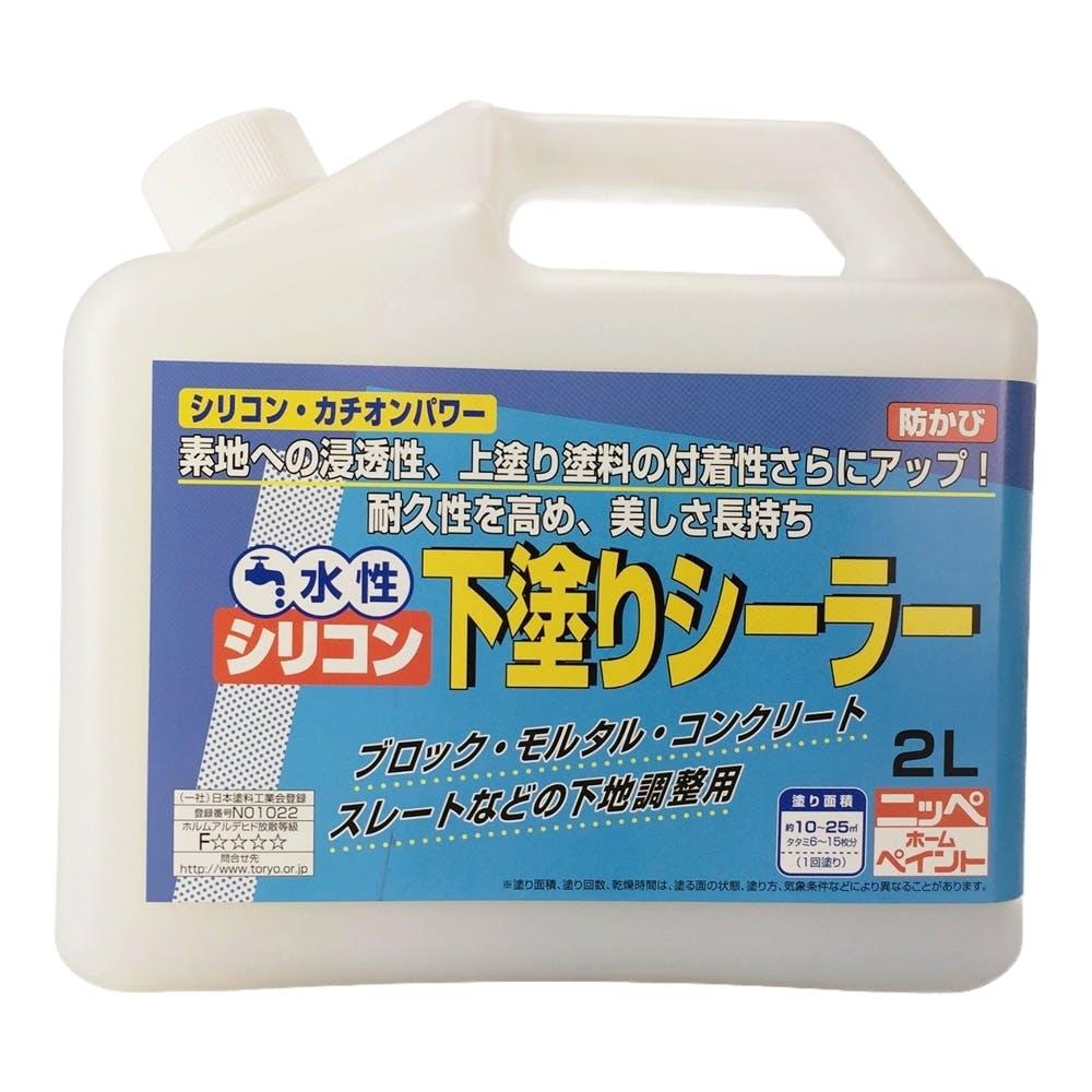 ニッペ 水性シリコン 下塗りシーラー 2L, , product